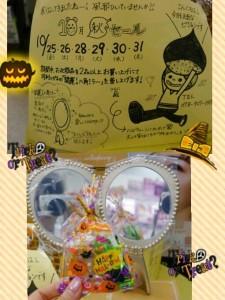 2013-10-26_161022.jpg