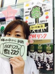 IMG_8126.JPG