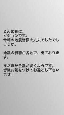 IMG_6293.jpeg