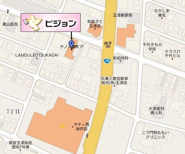 〒651-2135 兵庫県神戸市西区王塚台7-105-3/カネボウ リサージ 神戸市